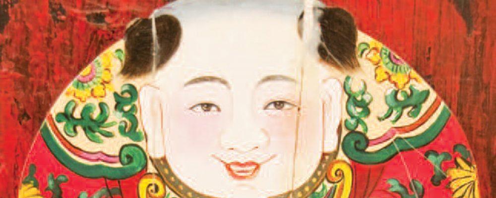Migliora la tua vita con gli elementi della Medicina Tradizionale Cinese